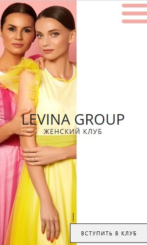 Levina Group